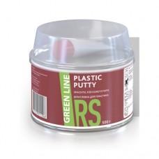 GREEN LINE Шпатлевка для пластика Plastic Putty