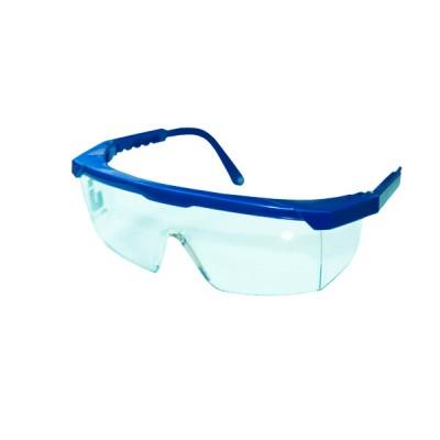 Очки защитные с плоскими линзами из ударопрочного поликарбоната