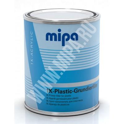 MIPA 1K-Plastic-Grundierfiller 1л 1К универсальный грунт по пластику, светло-серый