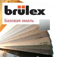 Подбор Базовой эмали по системе BRULEX