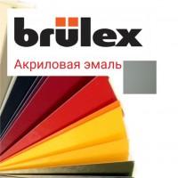 Подбор Акриловой эмали по системе BRULEX