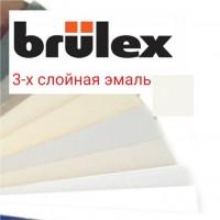 Подбор 3-х слойной эмали по системе BRULEX