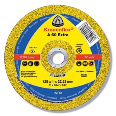 Диск отрезной EXTRA Kronenflex d=125 1мм / 2,5мм