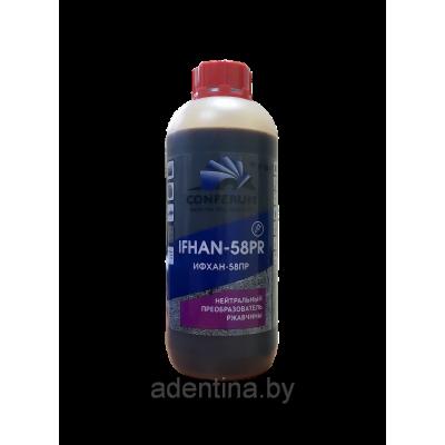 Conferum IFHAN-58PR Преобразователь ржавчины нейтральный 1л