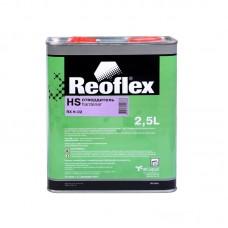 Reoflex Отвердитель для лака HS 2,5л