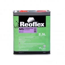 Reoflex Отвердитель для лака MS 2,5л