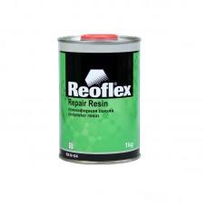 Reoflex Смола полиэфирная 2К 1кг