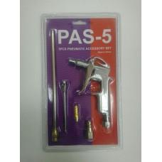 TOR PAS-5 Набор пистолет продувочный со сменными соплами